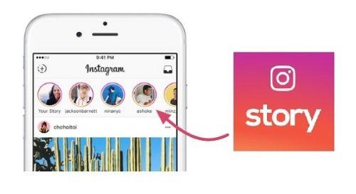 Добавляем ссылку в историю Инстаграм