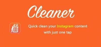 отписаться через instant cleaner