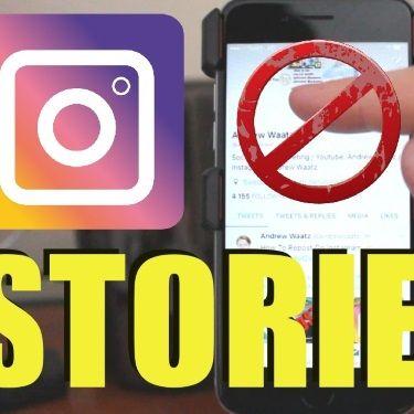 Скрываем истории в Инстаграме