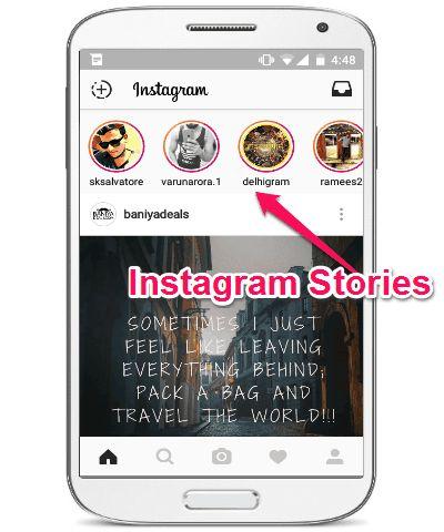 Как смотреть истории в Инстаграм