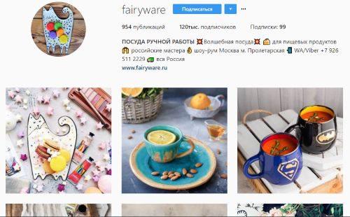 Продажа своих товаров в Инстаграм